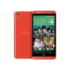 Mobiiltelefon HTC D816h Desire 816G DS, oranž