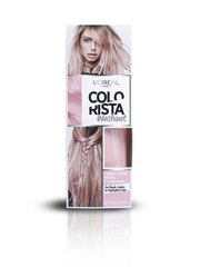 Временная краска L'Oreal Paris Colorista Washout