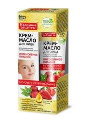 Toitev näokreem Fitokosmetik 45 ml I hind ja info | Näokreemid | kaup24.ee