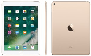 "Apple iPad 9.7"" WiFi+4G (32GB), Kuldne, MPG42HC/A"