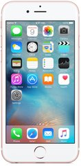 Apple iPhone 6s (128GB), kuldne