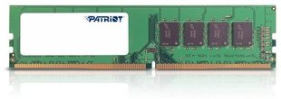 Patriot Signature Line, 8GB, DDR4 (PSD48G213381)