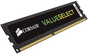 Operatiivmälu Corsair ValueSelect 16GB 2133MHz DDR4 CL15 DIMM CMV16GX4M1A2133C15