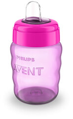 Tilaga joogitass Philips Avent 12+ elukuud 1/254, 260 ml