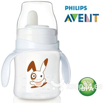 Pudel Avent First Cup Trainer