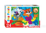 Pusle Step Puzzle maxi 24, Leopold the Cat hind ja info | Pusled | kaup24.ee
