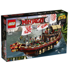 70618 LEGO® NINJAGO MOVIE Saatuselaev