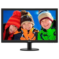 Philips - 27'' 273V5LHAB LED HDMI Glosniki Czarny