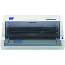 Printer Epson LQ-630 Dot Matrix hind ja info | Printer Epson LQ-630 Dot Matrix | kaup24.ee