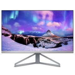 Philips - 23.8'' 245C7QJSB IPS DisplayPort Szary