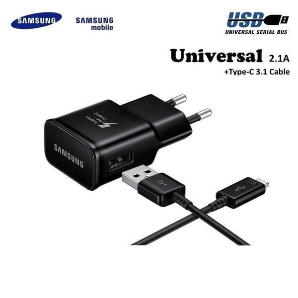 5e7b75de74b Laadija Samsung EP-TA20EBE Adaptive 15W USB Plug 2A Fast Charger +  EP-DG950CBE