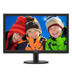 Monitor Philips - 23.6'' 243V5LSB5 LED DVI hind ja info | Monitorid | kaup24.ee