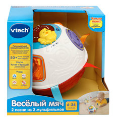 Tuledega pall VTECH Crawl and Learn (RU), 151526